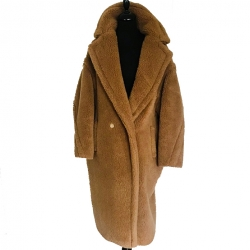 Max Mara Teddy Bear Jacket