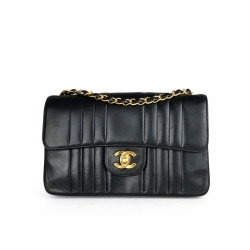Chanel Vertical Flap Bag