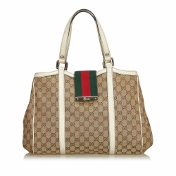 Gucci GG Jacquard New Ladies Web Tote Bag