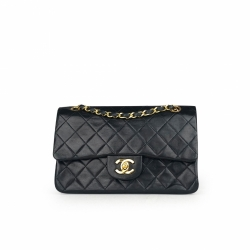 Chanel Classic/Timeless Small Double Flap Bag