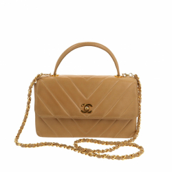 Chanel Coco Handle Chevron Small size Handbag