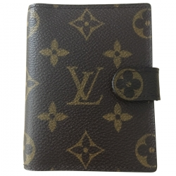 Louis Vuitton Mini Diary Cover