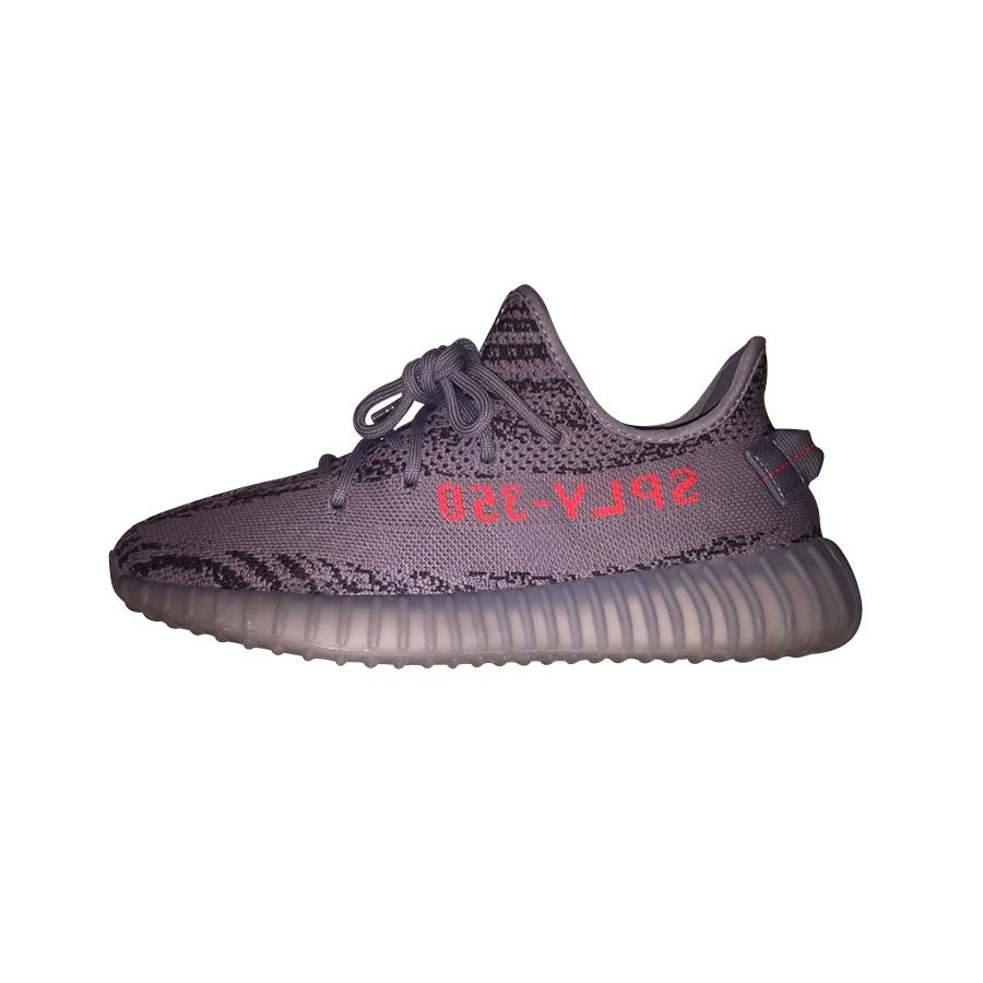 adidas yeezy kinder