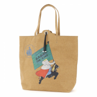 Lanvin Women's 'Babar' Shopper