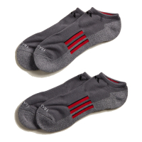 Adidas Men's 'Cushioned Xii No-Show' Socks - 2 Pairs