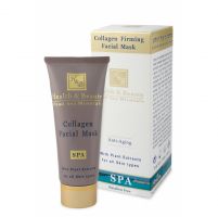 Health & Beauty Collagen Firming Facial Mask - 100 ml