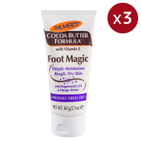 Palmer's Foot Magic - 60g - Pack de 3
