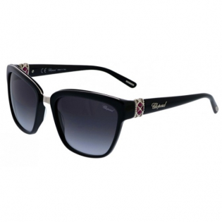Women's 'Square' Sunglasses