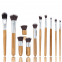 'Bamboo Eco' Make-up Brush Set - 11 Pieces